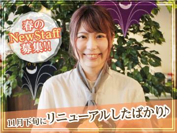 Mr.TORO 新宿西口店のアルバイト情報