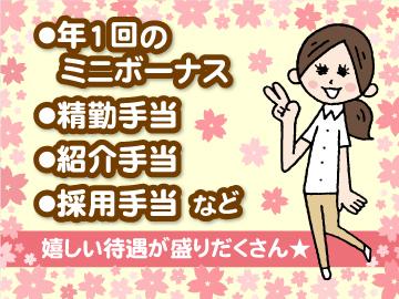 Hana Hotelのアルバイト情報