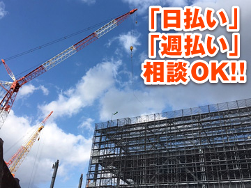 P&Gのアルバイト情報