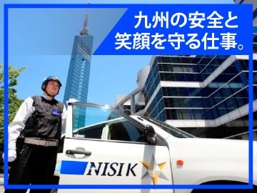 (株)にしけい 福岡中央支社のアルバイト情報