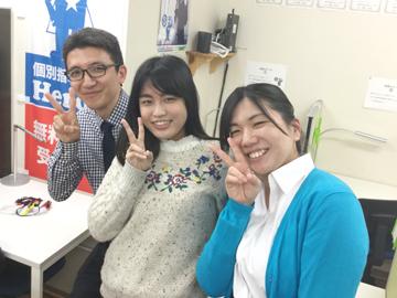 個別指導学院ヒーローズ 太田川校・加木屋校のアルバイト情報