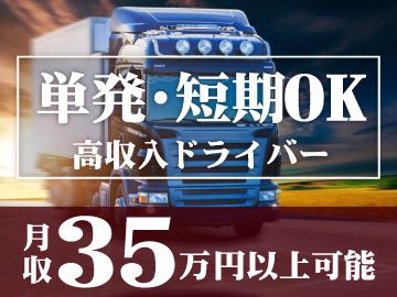 株式会社アズスタッフ 福岡支店・小倉営業所・熊本営業所のアルバイト情報