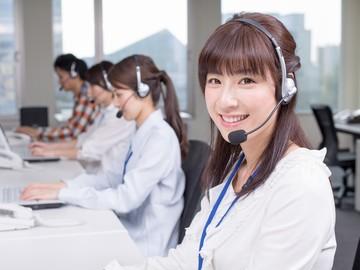 株式会社MTKサービスのアルバイト情報