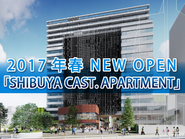 5月1日オープン予定★上層階の住宅部分のフロントです♪