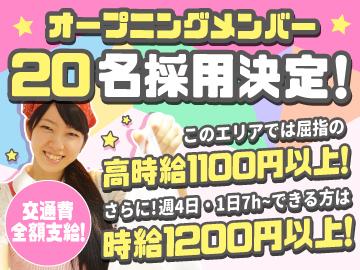 (株)ベルーフ 丸広百貨店川越店 催事3のアルバイト情報