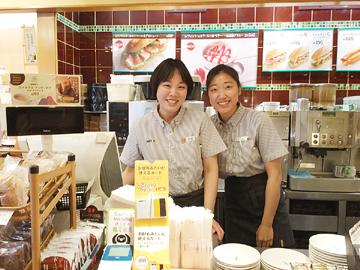 ドトールコーヒーショップ 新宿文化センター通り店のアルバイト情報