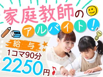 アカデミーグループ (株式会社九州教育研修センター)のアルバイト情報