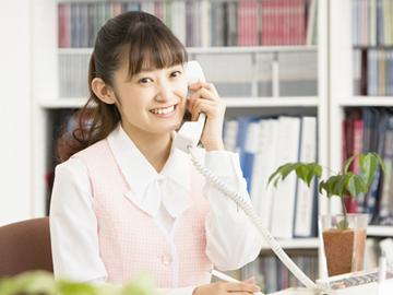 株式会社東海日動パートナーズEASTのアルバイト情報