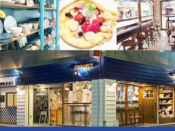 (1)IDOBATA 本店 (2)イデアセブンスセンス 渋谷ヒカリエ店のアルバイト情報