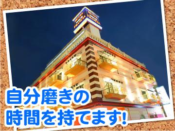 横浜 カサデフランシアのアルバイト情報