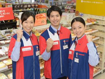 サークルK 嬉野中川店のアルバイト情報