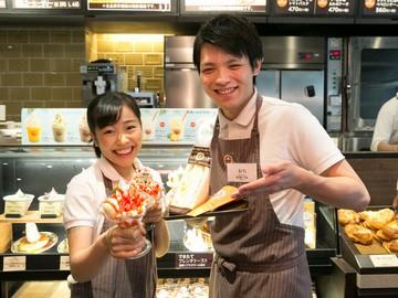 サンマルクカフェ イオンモール日吉津店のアルバイト情報