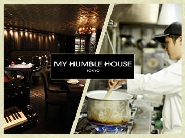 MY HUMBLE HOUSE TOKYO (マイ ハンブルハウス トウキョウ)のアルバイト情報