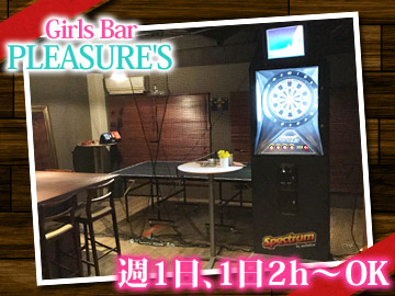 Girl's Bar PLEASURE'S(プレジャーズ)のアルバイト情報