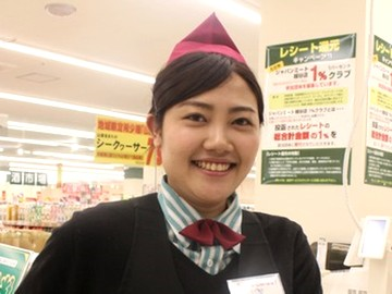 株式会社AMS スーパーマルサン川間店(2698140)のアルバイト情報