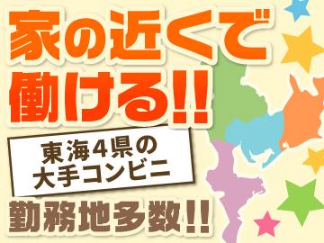 株式会社阪急トラベルサポート名古屋支店のアルバイト情報