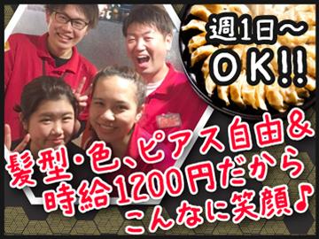東京餃子酒場のアルバイト情報