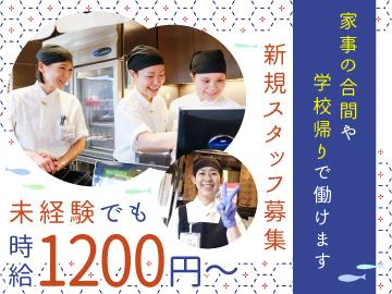 回転寿司根室花まる 東急プラザ銀座のアルバイト情報