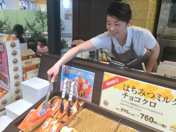 サンマルクカフェ 愛媛エリア4店舗合同募集のアルバイト情報