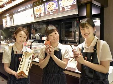 サンマルクカフェ 香川エリア3店舗合同募集のアルバイト情報