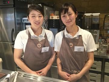 サンマルクカフェ 山口エリア2店舗合同募集のアルバイト情報