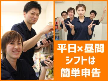 エイジス九州株式会社/FA-0501-01のアルバイト情報