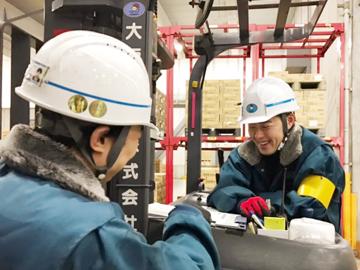 大阪運輸株式会社(営業所:[1]北港[2]西淀川[3]此花)のアルバイト情報