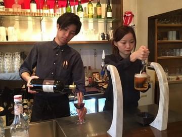 dining bar MASAKIのアルバイト情報