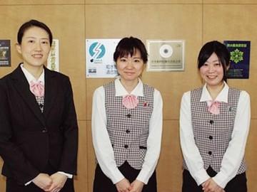 神奈川歯科大学附属 横浜クリニックのアルバイト情報