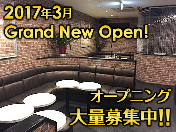 CLUB Ariaのアルバイト情報
