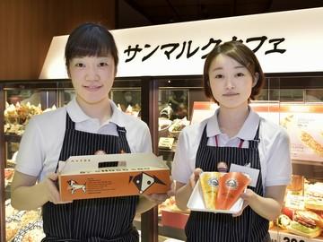 サンマルクカフェ 熊本エリア4店舗合同募集のアルバイト情報