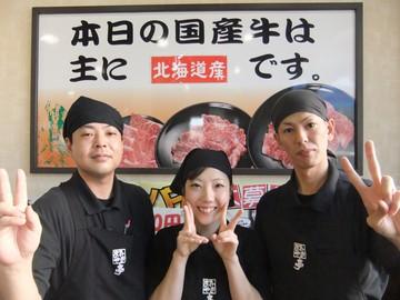 国産牛焼肉あみやき亭 小田井店のアルバイト情報