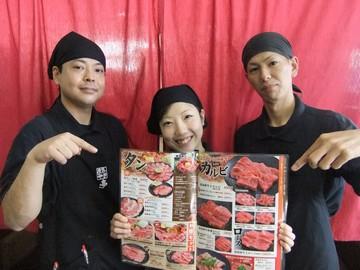 国産牛焼肉あみやき亭 高畑店のアルバイト情報