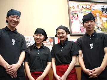 国産牛焼肉あみやき亭 豊川店のアルバイト情報
