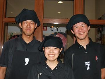 国産牛焼肉あみやき亭 東海店のアルバイト情報