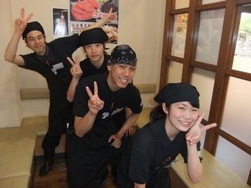 国産牛焼肉あみやき亭 大垣21号バイパス店のアルバイト情報