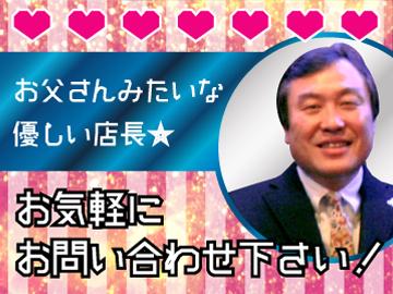 カラオケパブ Can Can 〜キャンキャン〜のアルバイト情報