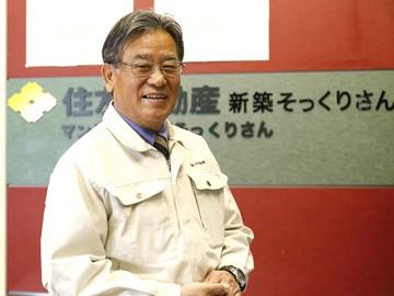 住友不動産株式会社 (新横浜工事拠点)(2731115)のアルバイト情報