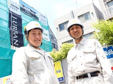 住友不動産株式会社 (新横浜工事拠点)(2735877)のアルバイト情報