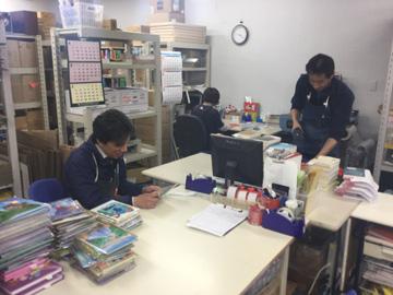 株式会社東京ブックランドのアルバイト情報