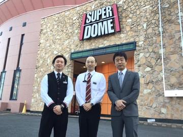 名阪商事株式会社 近鉄センター店(2721971)のアルバイト情報