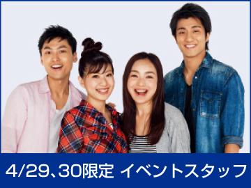 ランスタッド(株) 仙台オフィス【お仕事No.SSNP000830】のアルバイト情報