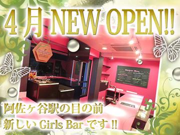 GirlsBar Lino Cute 阿佐ヶ谷店 ◆ 4月 NEW OPEN !! ◆のアルバイト情報