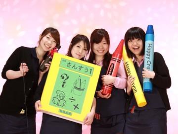 写真館スタジオアミ/株式会社ドリームジャパンのアルバイト情報