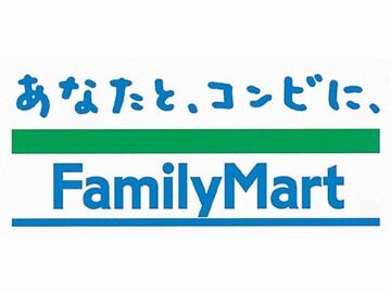 ファミリーマート 幸浦二丁目店のアルバイト情報