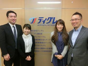 株式会社ティグレ 神戸支店のアルバイト情報