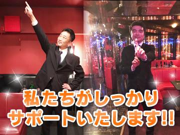 ソシアル 【今池・金山・岩倉】のアルバイト情報