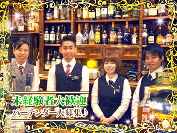 ハーフペニー筑紫口店 (株式会社ハーフペニー)のアルバイト情報