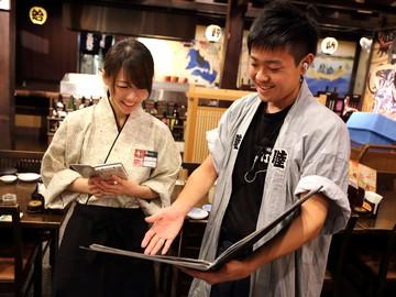 チムニー(株)【東証一部上場】(2601883)のアルバイト情報