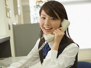 大東建託パートナーズ株式会社 北九州営業所のアルバイト情報